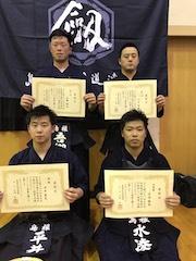 http://shimane-kendo.weblike.jp/wp-content/uploads/2018/07/IMG_2614.jpg